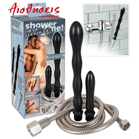 "523348 Douche ""Shower me deluxe"""
